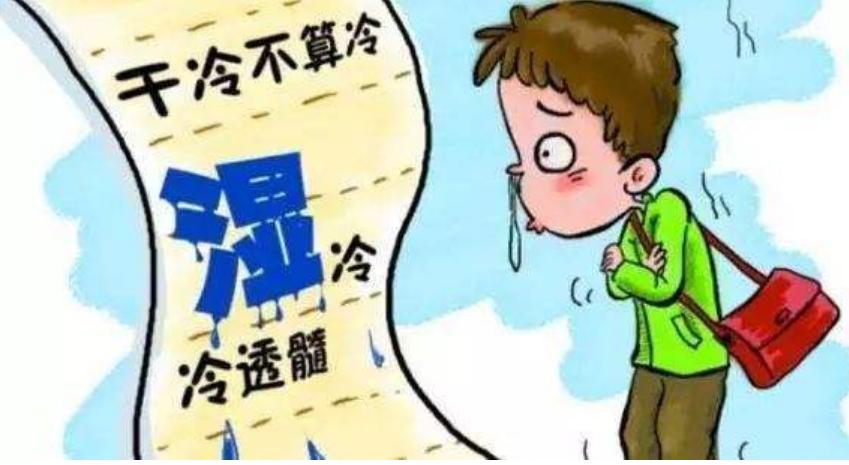 南方冬季冻死人,lehu66.vip乐虎国际能采暖行不行?